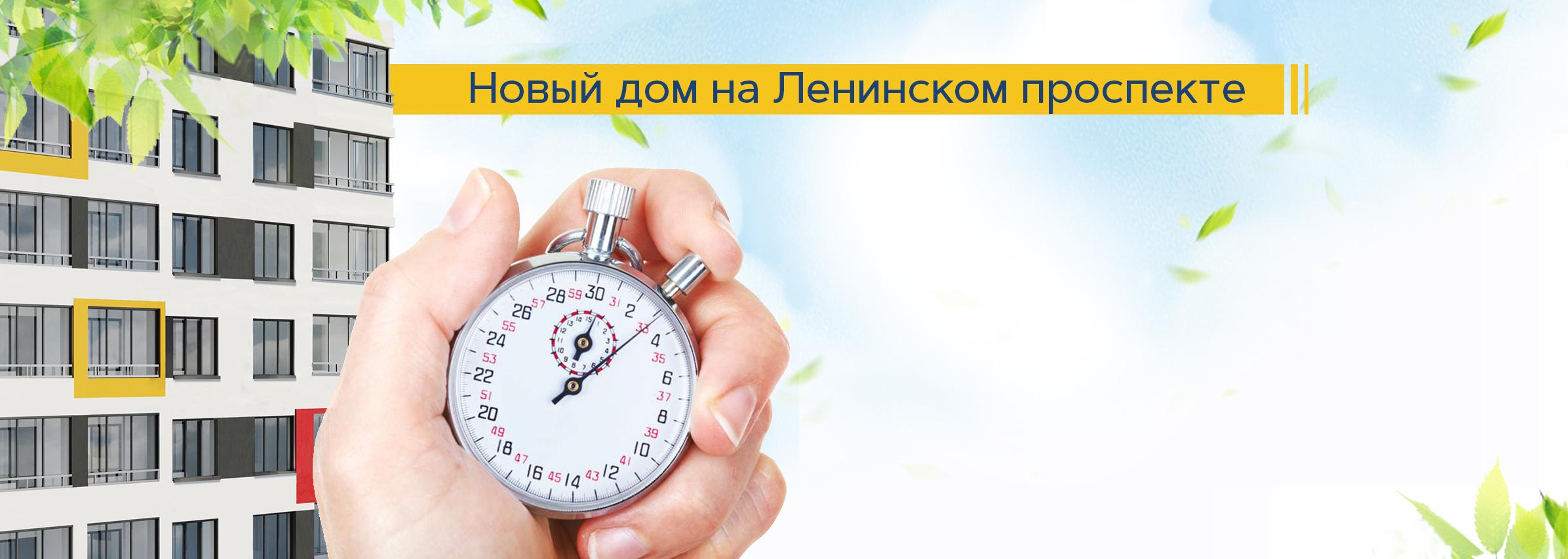 106343dae Воронежское монтажное управление - 2 | Купить квартиру в Воронеже